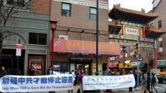 Manifestação nos EUA incentiva renúncias ao Partido Comunista Chinês