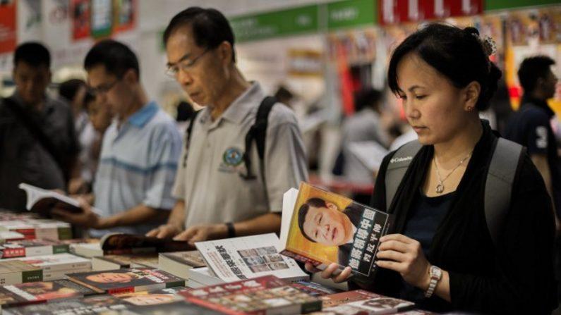 Livros de mais de 30 escritores sinceros são proibidos na China