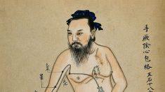 Conhecendo as peculiaridades de um ponto de acupuntura