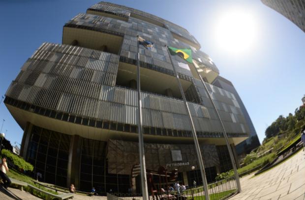 Petrobras conclui venda de participação em parque eólico no Nordeste