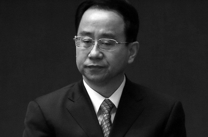 Assessor do ex-líder chinês é alvo de investigação