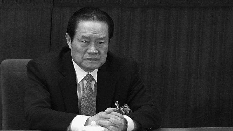 Mais de 500 associados do ex-chefe da segurança são detidos após sua prisão