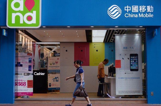 TV chinesa expõe como empresa China Mobile 'rouba' seus clientes