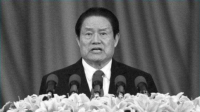 Revelados os crimes e enorme fortuna ilícita do ex-chefe da segurança da China