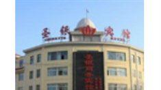 Regime chinês força lavagem cerebral comunista em praticantes do Falun Gong
