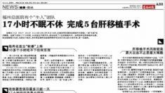 Por trás do 'milagre' dos transplantes de órgãos na China