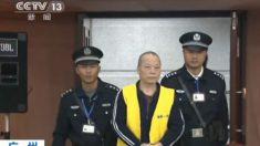 Pequeno funcionário é sentenciado à morte por desviar milhões na China