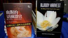Extração forçada de órgãos na China: do ceticismo a livros, documentários e resoluções
