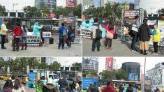 Reconstituição da extração ilegal de órgãos na China denuncia crime em Taipei