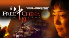 Enfim, premiado documentário 'China Livre' estreia na China continental