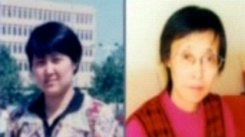 Segredos sórdidos dos Hospitais Psiquiátricos na China