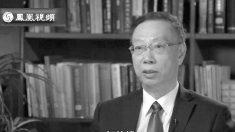 Linguagem dupla rege a política de transplante de órgãos da China