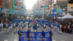 Banda Terra Divina chama atenção no Festival Internacional de Bandas em Taiwan