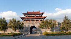 Expressão chinesa: passar por seis portões e matar seis generais (過五關斬六將)