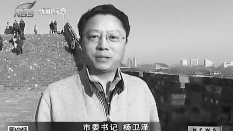 Secretário do Partido Comunista Chinês em Nanjing é deposto