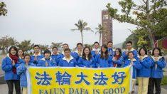 Praticantes do Falun Dafa em Taiwan desejam ao fundador do Falun Gong Feliz Ano Novo