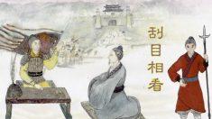 """Expressão chinesa: """"Olhar uma pessoa com um novo olhar"""""""