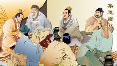 Expressão chinesa: a sabedoria coletiva colhe muitos frutos (集思廣益)