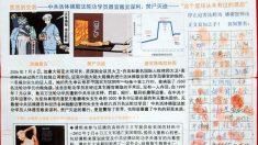 Mais de 10 mil na China assinam petição para acabar com extração forçada de órgãos