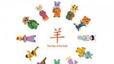 Ano Novo Chinês 2015: O Ano do Bode