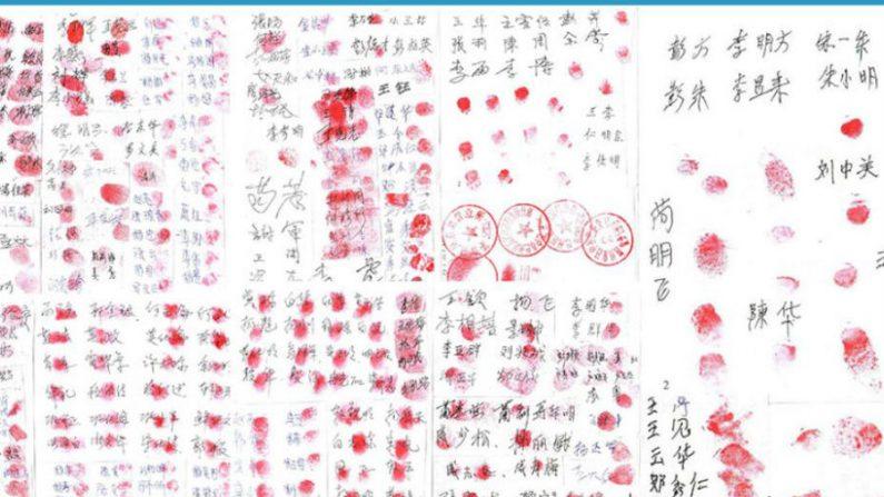 426 pessoas na China peticionam para a libertação de praticante do Falun Gong