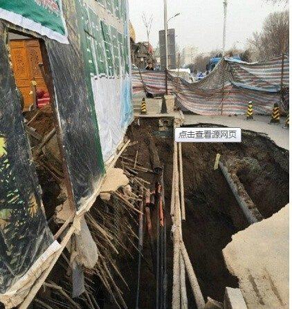 Demolição não intencional: Construção ilegal de autoridade chinesa deixa dezenas de desabrigados