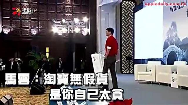 Mais da metade dos produtos vendidos online na China são falsificações, diz estudo