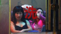 Drogas de estupro se tornam produto popular de exportação da China
