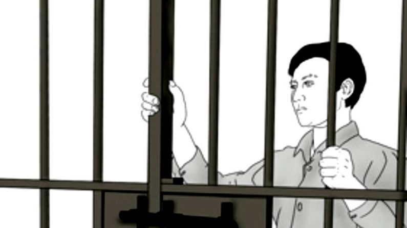 Tribunal superior recusa-se a reverter condenação injusta de praticantes do Falun Gong na China