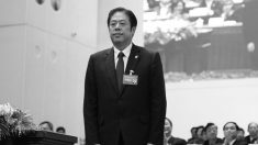 Funcionário suspeito da maior fraude financeira na história da China é investigado