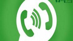 Aprenda a fazer chamadas telefônicas gratuitas pelo WhatsApp