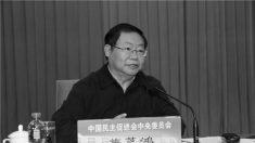 Como as autoridades chinesas veem a imprensa