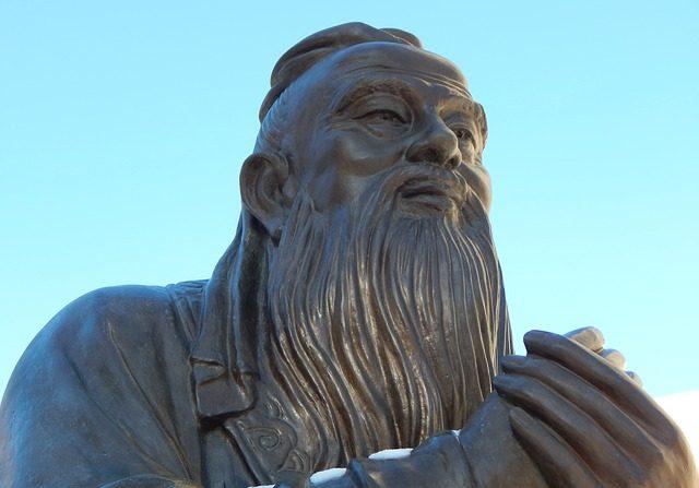 Inspire-se com algumas palavras sobre Confúcio e virtude