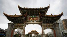 Breve relato sobre fim da moral e queda da Dinastia Zhou