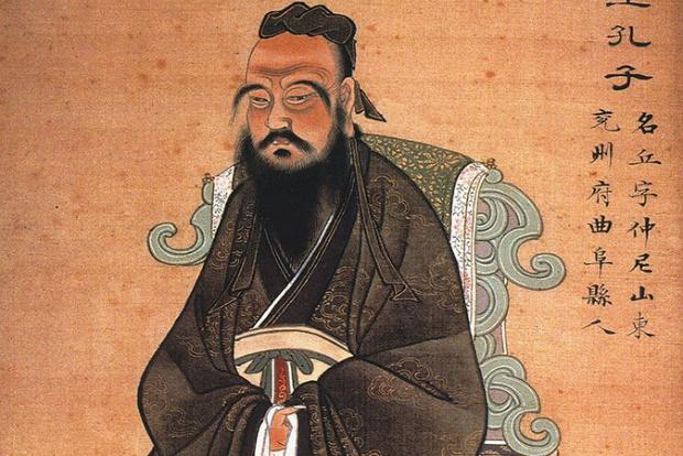 Alcance suas metas através de ensinamentos da antiga China