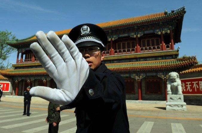 Em nome do Partido Comunista: 7 citações insanas de oficiais chineses