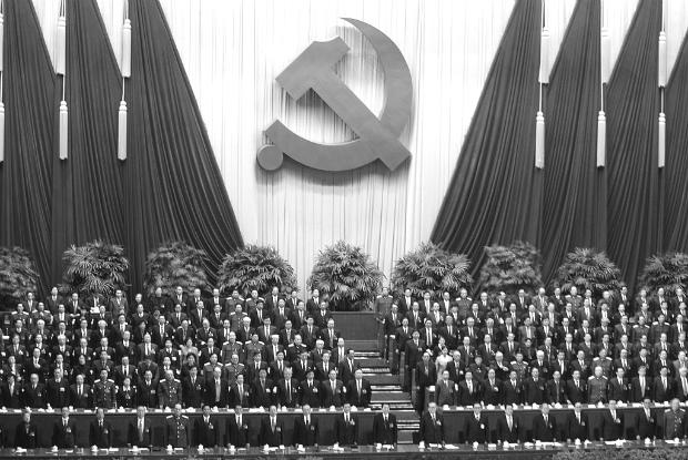 Renúncias ao Partido Comunista Chinês têm aumento surpreendente em 2015