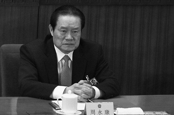 Após sentença de Zhou Yongkang, quem será o próximo?