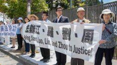 Processos contra Jiang Zemin se acumulam na China