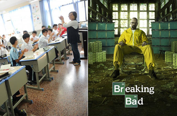 'Breaking Bad' é realidade na China