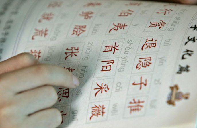4 razões porque chinês é mais fácil do que se pensa