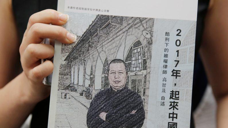 Gao Zhisheng, renomado advogado chinês, prevê fim do regime comunista