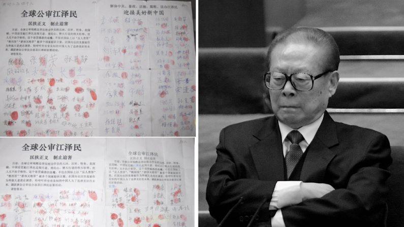 Ex-ditador chinês Jiang Zemin está sendo levado à Justiça na China
