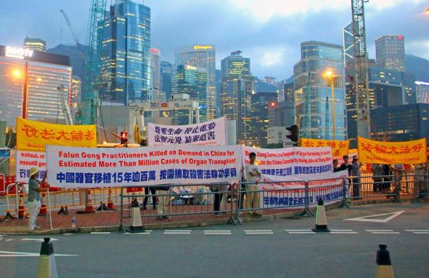 O que está por trás da recusa da China sobre extração forçada de órgãos?