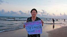 Documentário retrata abuso sexual de menores por autoridades chinesas