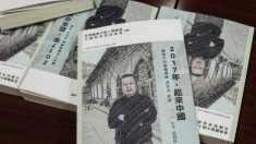 Advogado Gao Zhisheng enfrenta calvário por livro contrabandeado