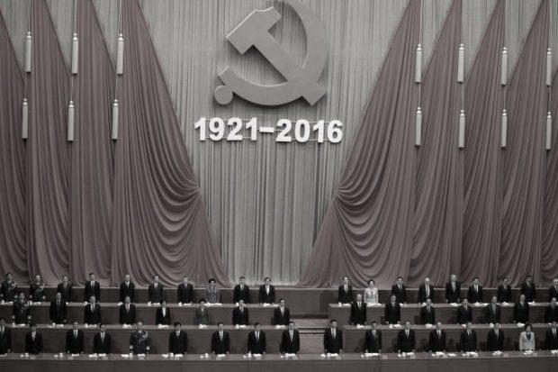 A China continua comunista?