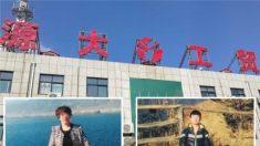Quando a lei na China é usada para humilhar e não para proteger
