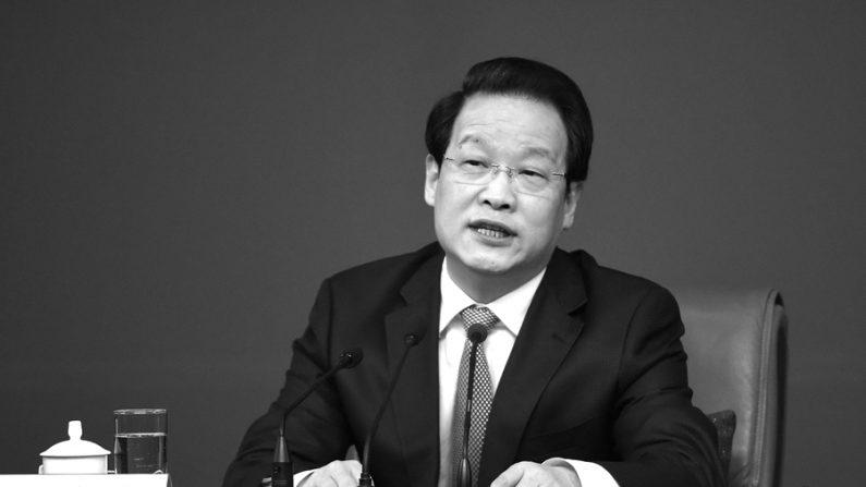Regime chinês promete limpar suas finanças com remoção de regulador de seguros