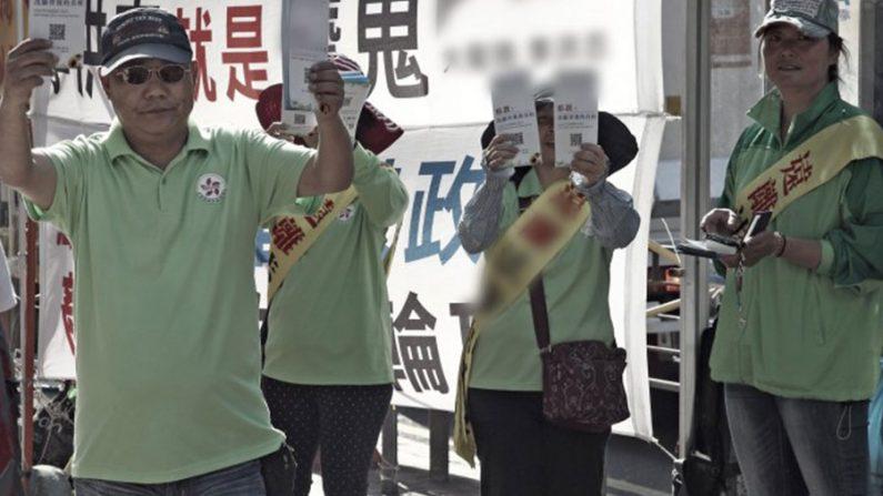 Entenda como o Partido Comunista Chinês usa sua militância no exterior